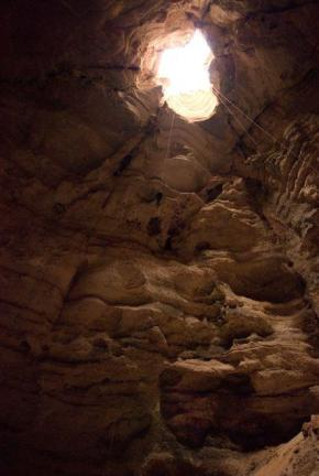 Looking up 200 m at the entrance of the amazing Majlis al Jinn Cavern, Oman