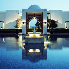 Chedi Muscat-OMAN Pool 2